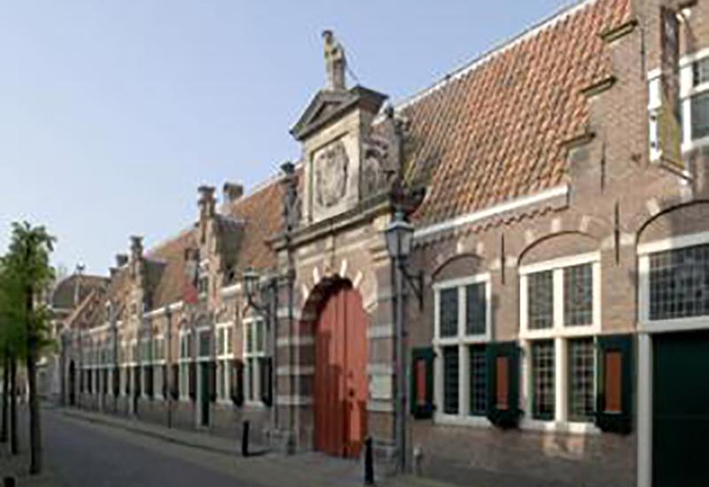 Impressie van Frans Hals Museum