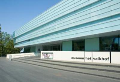 Afbeelding van Museum Het Valkhof