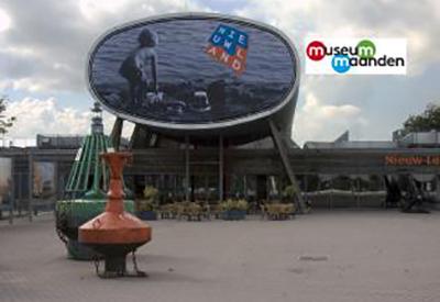 Impressie van Nieuw Land Erfgoedcentrum